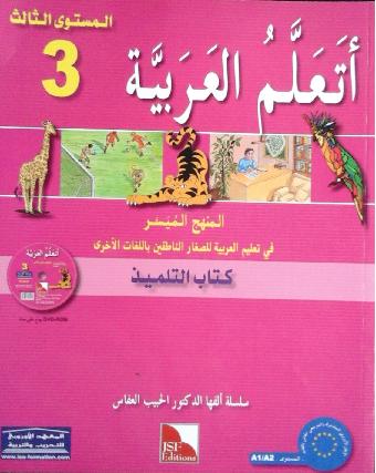Amina3