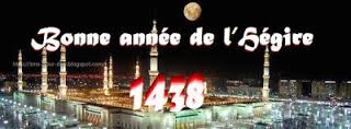 Annee1438